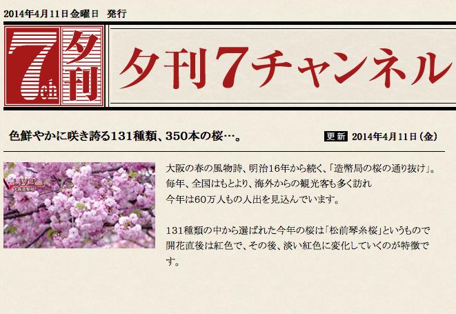 スクリーンショット 2014-04-14 17.26.36